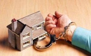 продажа залогового имущества на Кипре
