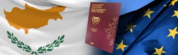 получение гражданства при покупке недвижимости на Кипре
