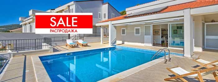 Залоговая недвижимость на Кипре